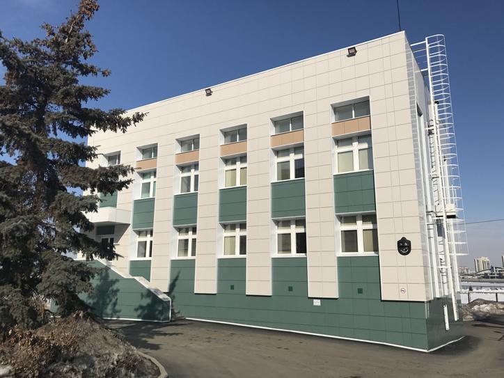 Higher School of Business, Kazan Federal University