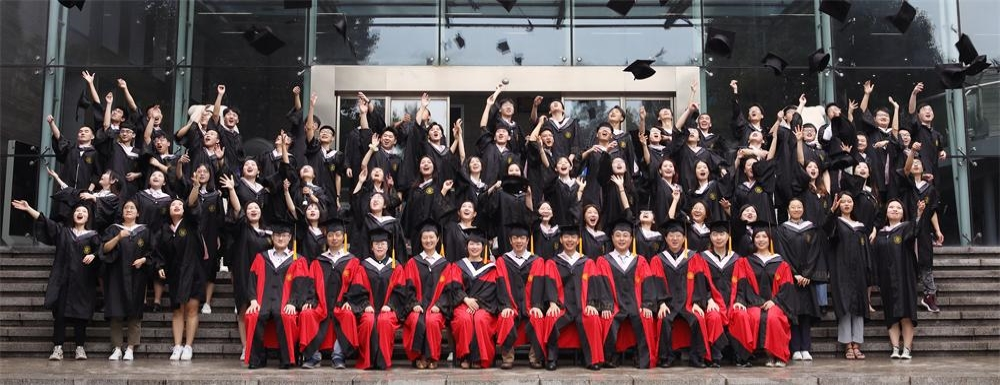 Hohai University Business School, Hohai University